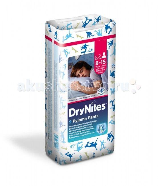 Huggies Подгузники-трусики ночные DryNights для мальчиков (27-57 кг) 9 шт.