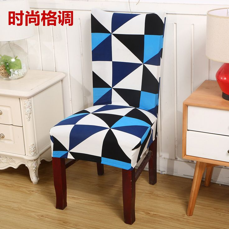 trangle spandex chair covers dining polyester stretch banquet slipcovers 2017 gift office chair covers