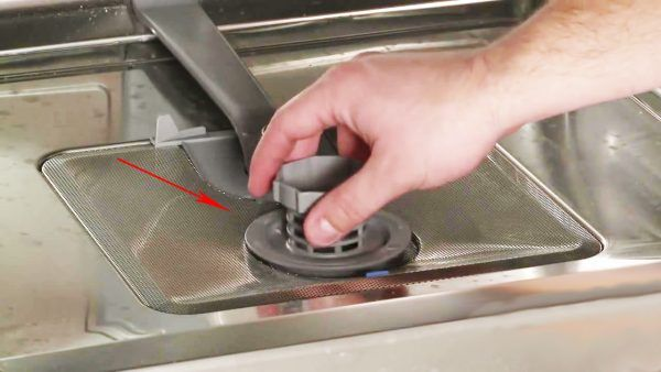 Drainage Filter For Bosch Dishwasher