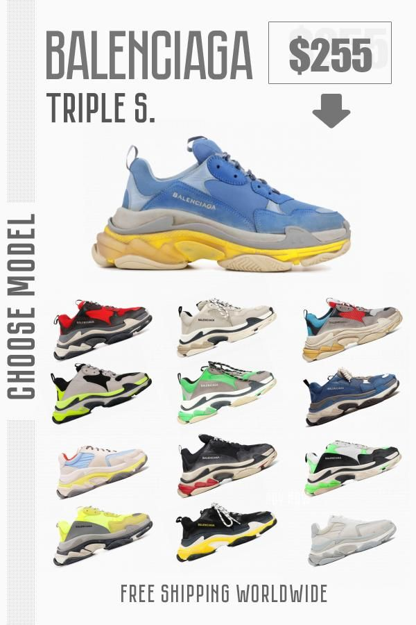 New by outlet Balenciaga Triple S