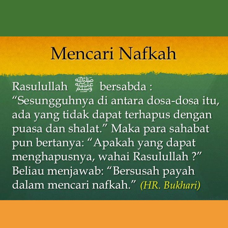 http://nasihatsahabat.com #nasihatsahabat #mutiarasunnah #motivasiIslami #petuahulama #hadist #hadits #nasihatulama #fatwaulama #akhlak #akhlaq #sunnah  #aqidah #akidah #salafiyah #Muslimah #adabIslami #DakwahSalaf # #ManhajSalaf #Alhaq #Kajiansalaf  #dakwahsunnah #Islam #ahlussunnah  #sunnah #tauhid #dakwahtauhid #alquran #kajiansunnah #keutamaan #fadhilah  #dosatidakterhapus #puasadanshalat #mencarinafkah #kerjakeras Ada Dosa Tidak Bisa Hapus Puasa Shalat Cari Nafkah Kerja Keras