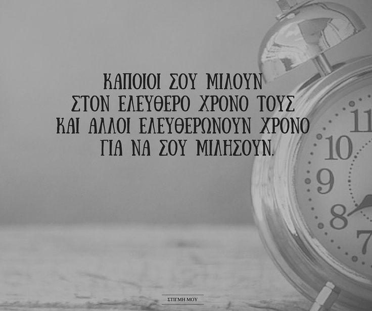: Photo