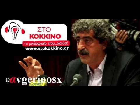 Πολάκης: «Στον Εισαγγελέα άμισθοι συνεργάτες υπουργών και βουλευτών που χρηματοδοτούνταν μέσω ΚΕΕΛΠΝΟ» (ΒΙΝΤΕΟ) | netakias.com