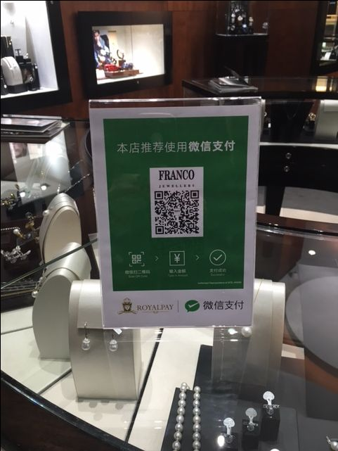 Franco Jewellers proud to announce we are now able to accept WeCHAT Royalpay ...a great and convenient way to buy with no cards or cash just your phone and swipe...all electronically paid and safe. #wechat #royalpay #chadstone #chinese #francojewellers #chadstone  www.franco.com.au