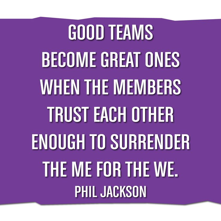 Playmakers are team players and help make their teammates better!