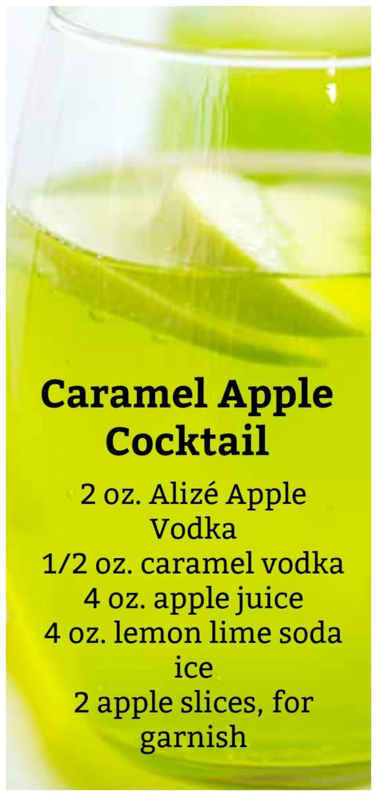 Caramel Apple Cocktail ~ It's sweet, packs a punch, and looks great in a glass. #cocktailrecipes