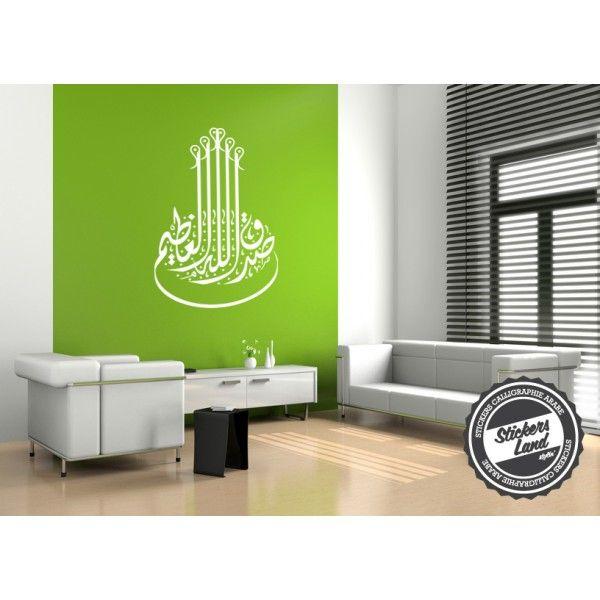 Stickers Islamique: déco orientale calligraphie arabe pas cher