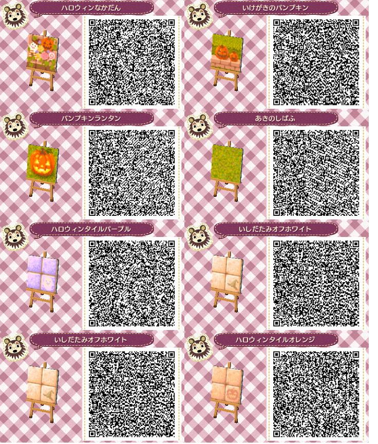 483 Best Animal Crossing New Leaf Images On Pinterest