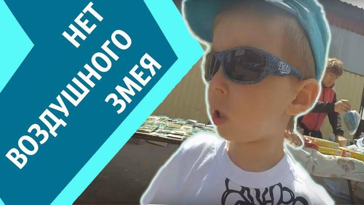 Деревенский базар, цыплята и нет воздушных змеев /Городские/12 серия/3 с...