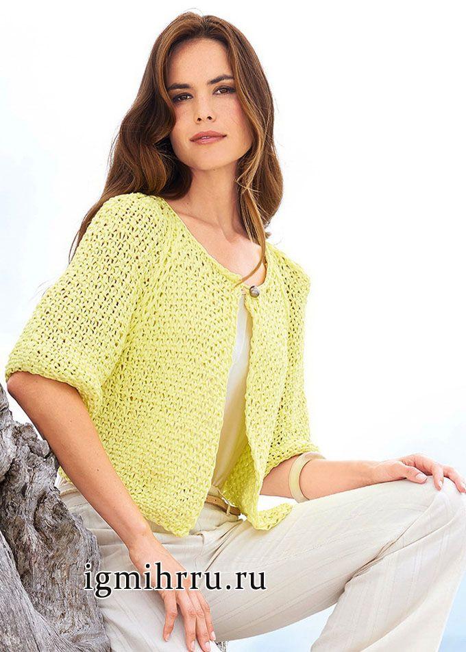 Летний лимонно-желтый жакет с плетеным узором, от Lana Grossa. Вязание спицами