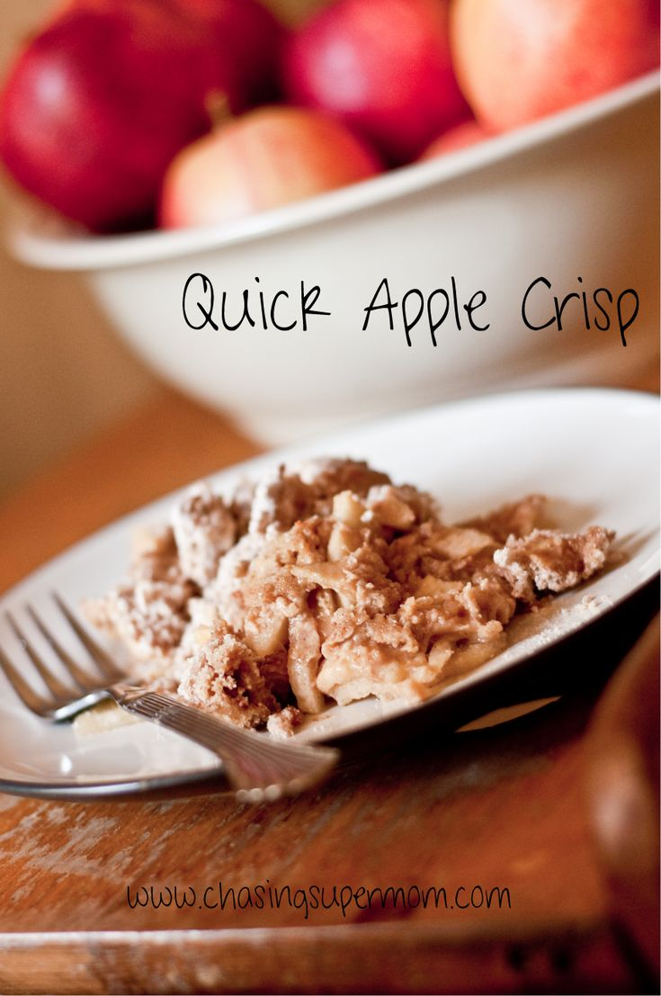 Quick Apple Crisp ...Perfect for fall baking!