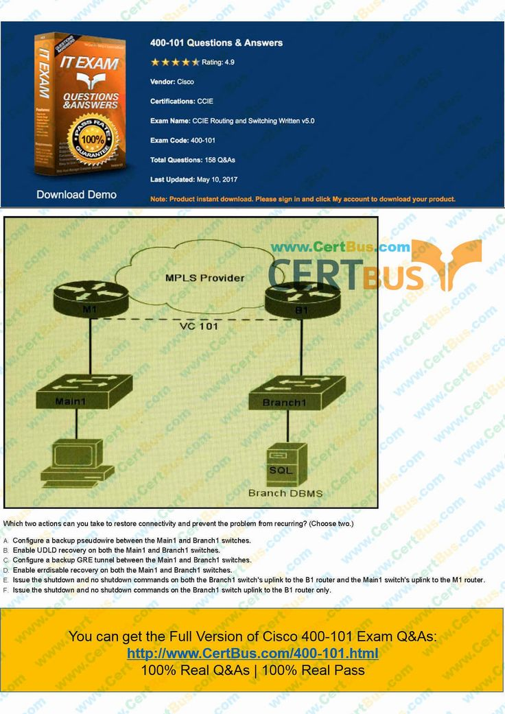 mcse certification study guide pdf