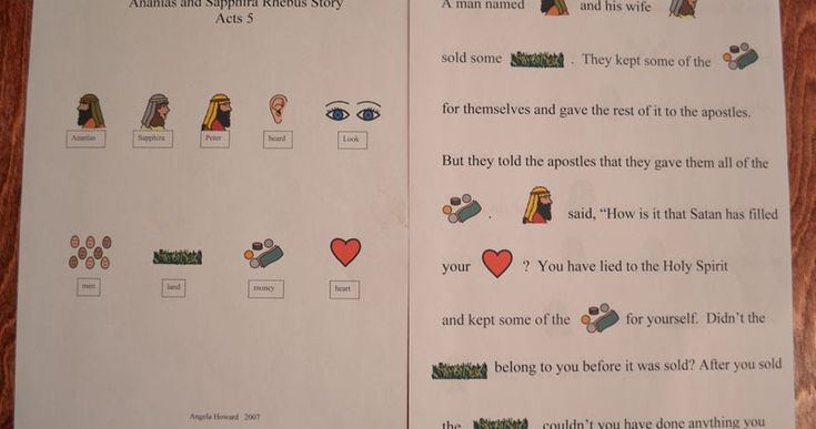 Ananias and Sapphira   Acts 5:1-11     Young children like to help read the story, so I make rebus stories for them. Rebus stories are s...