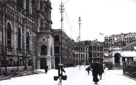 History of Hong Kong (1800s–1930s) - Wikipedia, the free encyclopedia