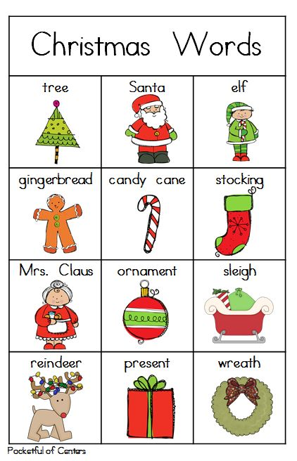 Christmas Writing Center Mini Packet