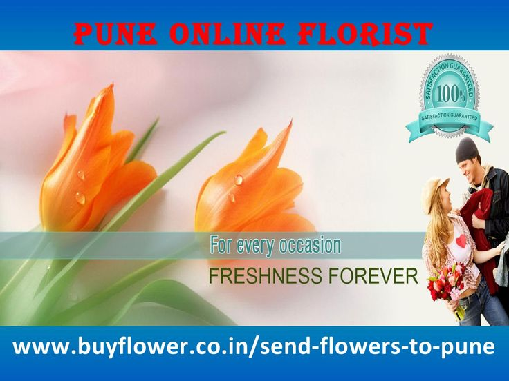 Send flowers to pune and CakE  Pune online florist is the world best online florist in india. I think Pune online florist gives you better function in any occasions. You can send flowers to Pune to your lover and relatives. http://www.buyflower.co.in/send-flowers-to-pune