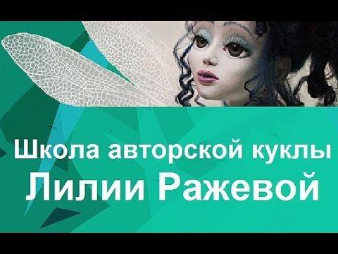 Лилия Ражева зарапортовалась о лигурийском бесперспективняке. Чем бы дит...