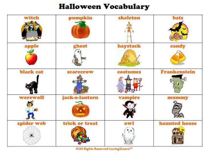 Halloween Vocabulary, kids will be writing great stories!  www.loving2learn.com