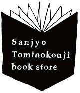 三条富小路書店