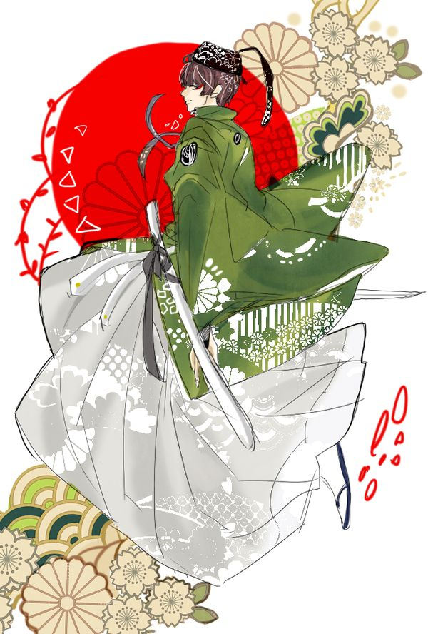Ishikirimaru | Touken Ranbu
