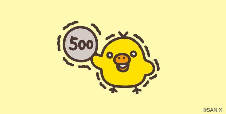 5、、、500円玉!!! #キイロイトリ