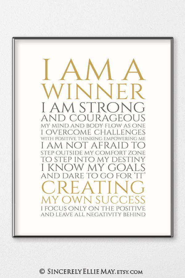 Positive Quotes Success Wall Art I Am A Winner Office Printable And Typography Poster Gift For Career Or Business Woman You Print 40406 Printable Inspirational Quotes Positive Quotes Success Success Quotes