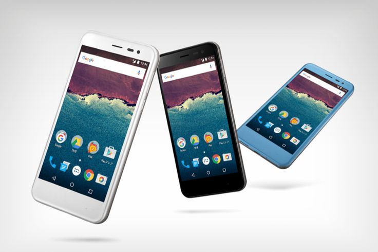 Sharp's latest Android One phone promises to shrug off dunks and splashes