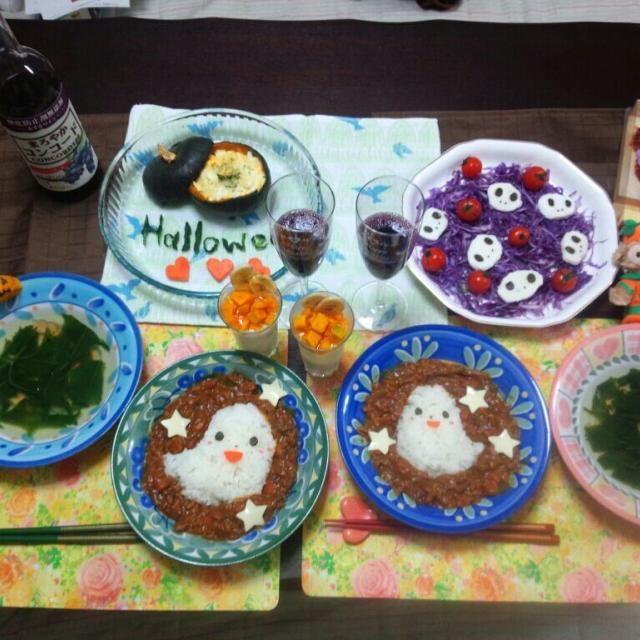 今日はHalloween☆。.:*・゜ 一ヶ月前からモヤモヤと考えてたメニュー。  ○ドクロのはんぺんサラダ ○スープ•オ•ランタン ○坊ちゃんかぼちゃとゆで卵のチーズ焼き ○おばけのキーマカレー ○かぼちゃのパフェ - 28件のもぐもぐ - Halloween 2014 by aurorakumi