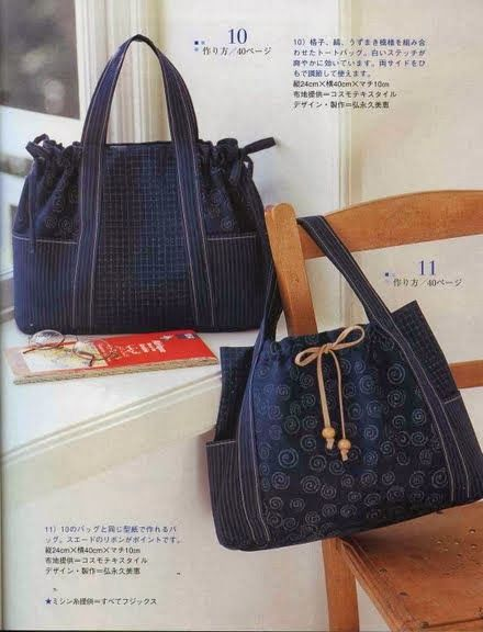 Bag Sewing Pattern - This is a Japanese sewing pattern for an elegant handbag…