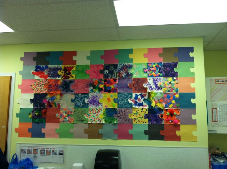 puzzle piece classroom mural a puzzle piece for most of
