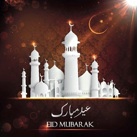 Bangla Eid Mubarak SMS, Messages for Eid Ul Adha 2016. Eid Ul Adha Eid Mubarak…
