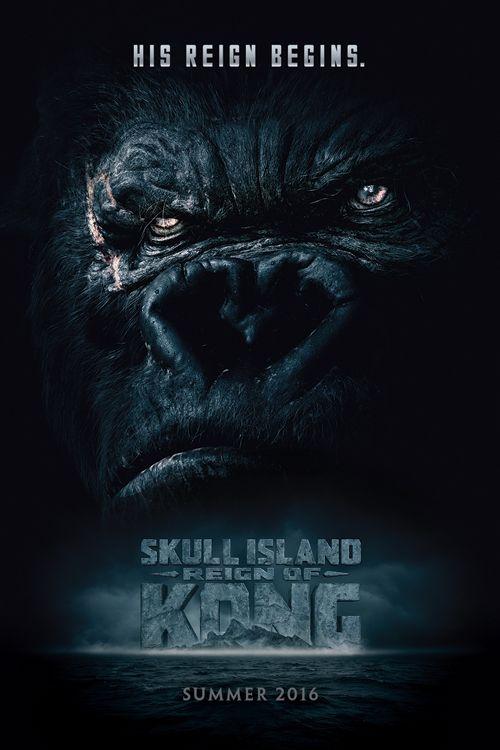 King Kong ride Orlando