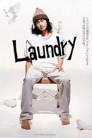 Laundry ランドリー ★★★3.8
