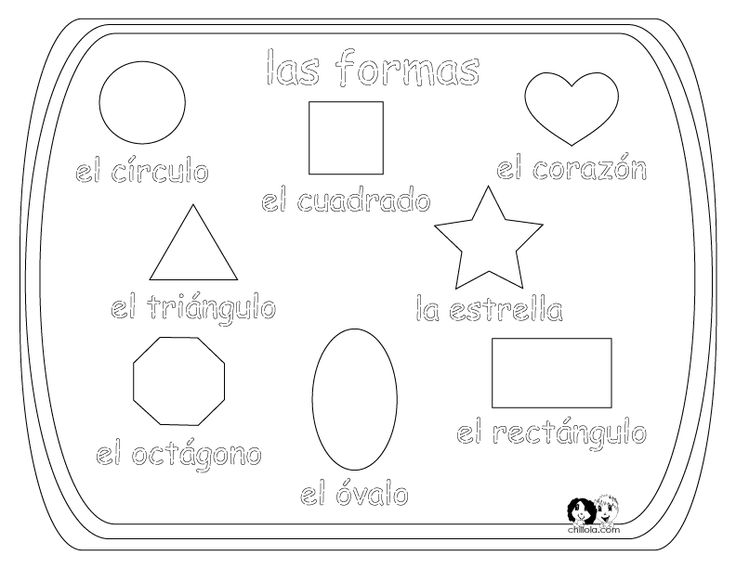 Printables Preschool Spanish Worksheets 1000 images about spanish worksheets for children para kids shapes