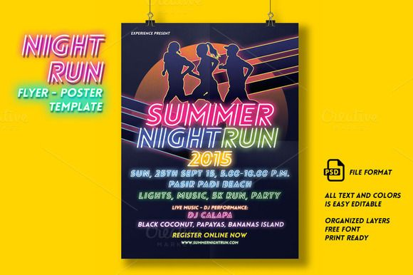 Night Run Event Flyer & Poster by Rooms Design Shop on Creative Market