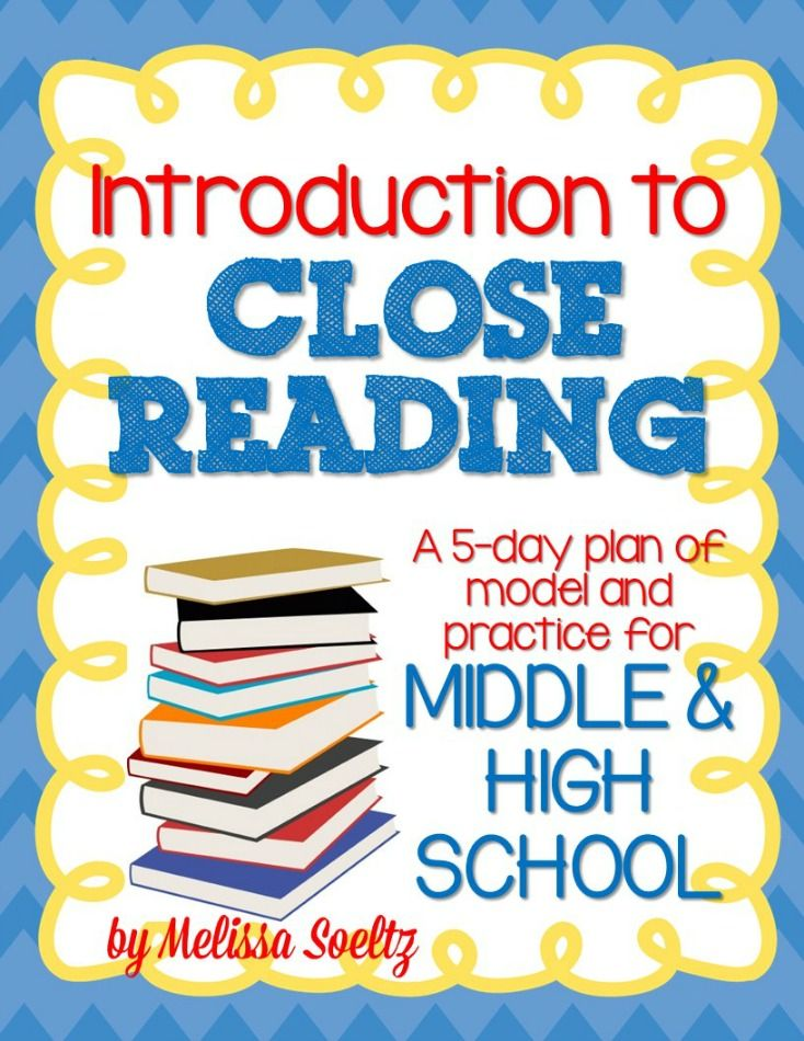 An introductory unit to teach close reading strategies to middle and high school students.  5-day unit with lots of models and practice.