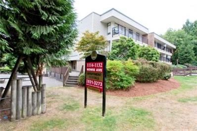 1114 & 1132 Howie Street, Coquitlam, BC Located in the established central area of Coquitlam, 1114 and 1132 Howie St (Cypress Gardens Apartments) provides the ideal standards of living in the area. Close to parks and all conveniences, it is your best choice for apartments for rent in Coquitlam.  Rental office for this site is at 544 Sydney Ave.