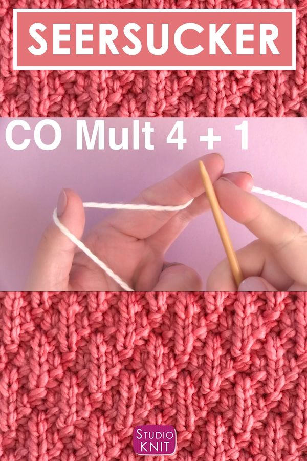Watch how to knit all 8 easy rows! The Seersucker Stitch Knitting Pattern looks like a complex raised pillowy design, but it achieved with just a simple combination of knits and purls. Great for beginning knitters. #StudioKnit #KnittingVideo #knitstitchpattern #seersucker #stitchpattern