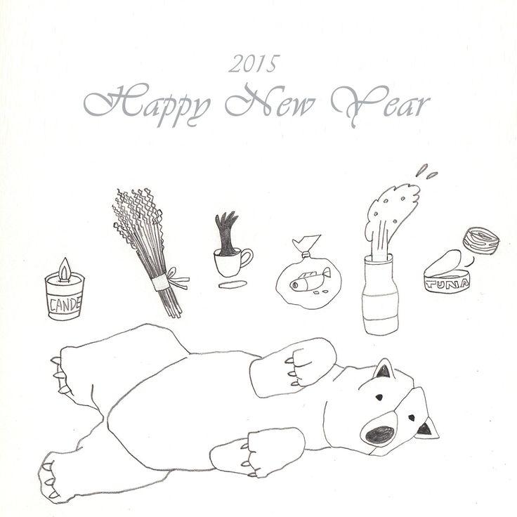 곰이고 싶네 이런 추위가 반가울 것을 ♡ #연하장 #happynewyear #해피뉴이어 #handmade #illustration #일러스트 #손그림 #그림스타그램 #겨울 #곰 #winter #bear #card #2015