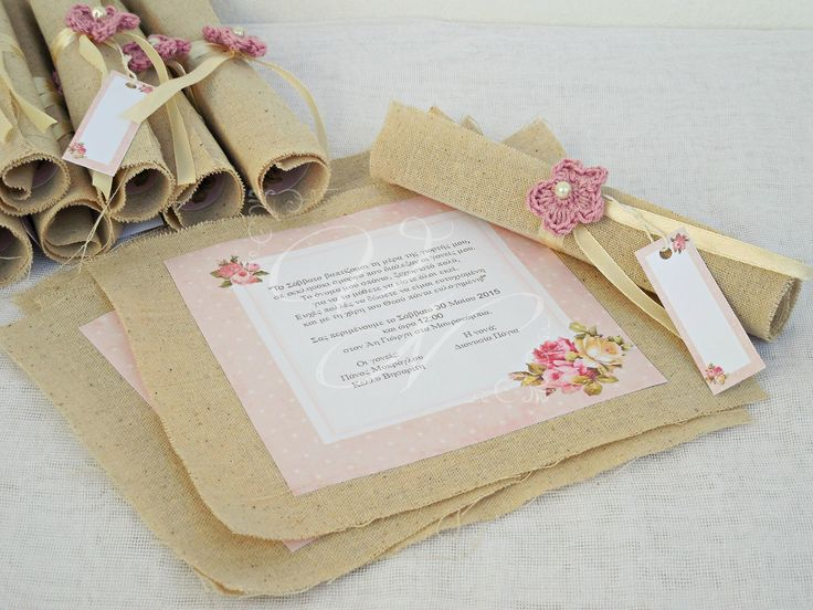 Προσκλητήριο βάπτισης με χειροποίητα πλεκτά λουλούδια - Handmade burlap baptism invitations with handmade crochet flowers