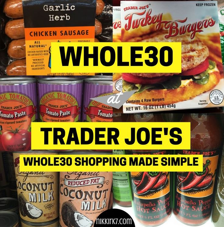 the history and success of trader joes The mission of trader joe's is to give our customers the best food and beverage values that they can find anywhere and to provide them with the.