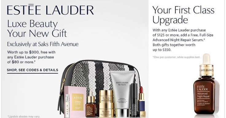 Saks Fifth Avenue - Estee Lauder & Clinique Free Gift Sets w/Purchase