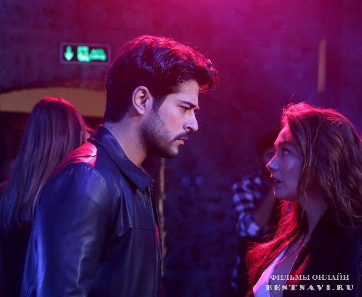 Чёрная любовь / Kara Sevda (2015) #Сериал #Турция #сериалы #фильмы #любовь #кино