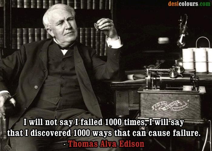 Thomas Alva Edison Frases De Personajes Famosos Thomas Alva Edison Citas Sobre Vivir