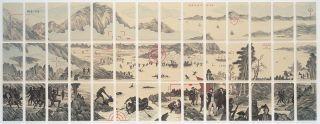 """Guan Wei """"Echo"""" 2005"""