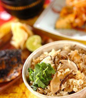 Matsutake Rice 松茸ごはん