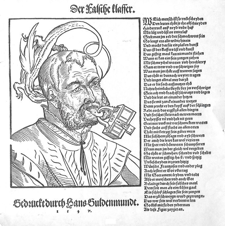 """Der Falsche Klaffer"" [The False Slanderer] a dragon whispering poison in his ear but now his tongue is pierced by a padlock (engraved with the initials of the woodcut artist I[org] P[encz]. Originally made in 1536, this is a 1547 re-use illustrating the Hans Sachs poem, ""Des klaffers zung"" [The slanderer's tongue] issued as a print by Hans Guldenmund in Nurnberg"