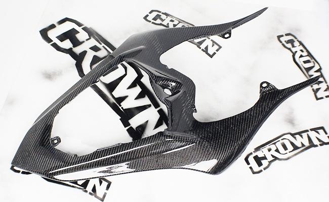 Yamaha R1 2007 - 2008 Carbon Fiber Tail Fairing    http://www.crownmotousa.com/    http://www.crownmotousa.com/shop/07-08-yamaha-r1-tail-fairing/