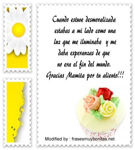 los mejores mensajes y tarjetas por el dia de la mujer,descargar bonitas dedicatorias por el dia de la mujer: http://www.frasesmuybonitas.net/hermosas-frases-para-las-madres-luchadoras/