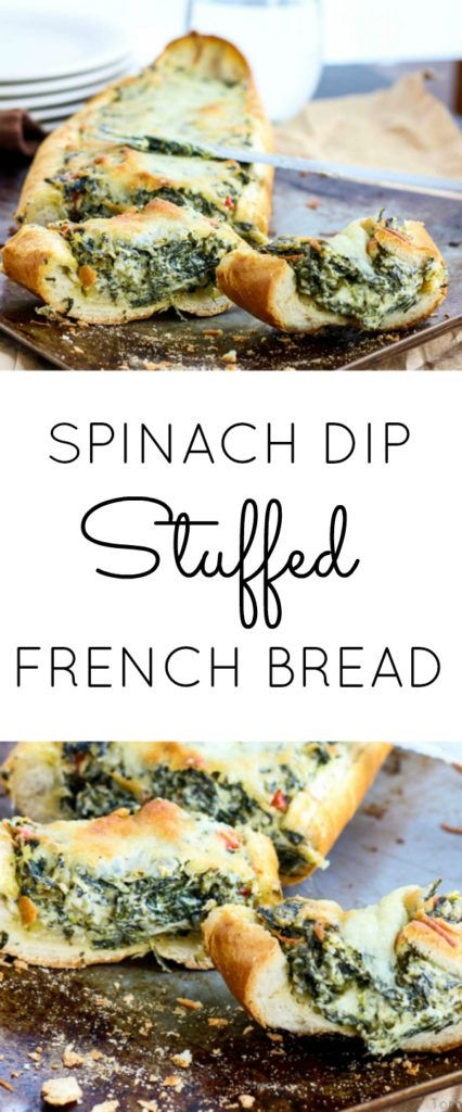 Two of your fave appetizers in one! Spinach Dip Stuffed French Bread is rich, creamy and bubbly and filled with so much flavor that you'll instantly fall in love!